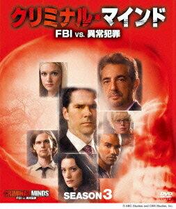 クリミナル・マインド/FBI vs. 異常犯罪 シーズン3 コンパクト BOX [廉価版] / TVドラマ