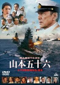 聯合艦隊司令長官 山本五十六 -太平洋戦争70年目の真実- [通常版] / 邦画