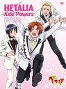 アニメ「ヘタリア Axis Powers」 スペシャルプライス DVD-BOX 1 [廉価版][DVD] / アニメ