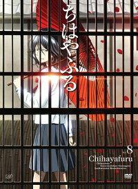 ちはやふる Vol.8 / アニメ