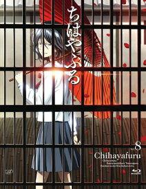 ちはやふる Vol.8 [Blu-ray] / アニメ