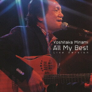 All My Best / 南佳孝
