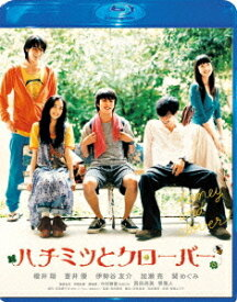 ハチミツとクローバー Blu-ray スペシャル・エディション [Blu-ray] / 邦画