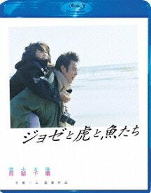 ジョゼと虎と魚たち Blu-ray スペシャル・エディション [Blu-ray] / 邦画