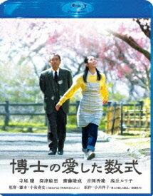 博士の愛した数式 Blu-ray スペシャル・エディション [Blu-ray] / 邦画