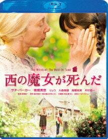 西の魔女が死んだ Blu-ray スペシャル・エディション [Blu-ray] / 邦画