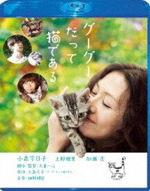 グーグーだって猫である Blu-ray スペシャル・エディション [Blu-ray] / 邦画