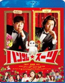 ハンサム★スーツ Blu-ray スペシャル・エディション [Blu-ray] / 邦画