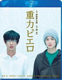 重力ピエロ Blu-ray スペシャル・エディション [Blu-ray] / 邦画