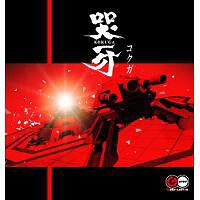 哭牙 KOKUGA [3DS] / ゲーム