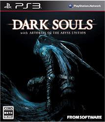 DARK SOULS with ARTORIAS OF THE ABYSS EDITION (ダークソウル アルトリウス アビスエディション) [PS3] / ゲーム
