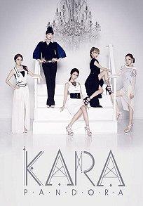 5th ミニ・アルバム: パンドラ [輸入盤][CD] / KARA