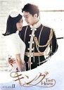 キング 〜Two Hearts DVD-BOX 2 / TVドラマ