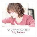奥華子BEST - My Letters - [2CD/通常盤][CD] / 奥華子