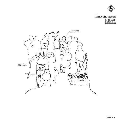 イノセント・カノン[CD] / 猪俣猛とサウンド・リミテッド