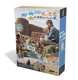 J'J Kis-My-Ft2 北山宏光 ひとりぼっち インド横断 バックパックの旅 Blu-ray BOX ディレクターズカット・エディション [Blu-ray] / 北山宏光