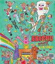 私立恵比寿中学ファーストコンサート「じゃあ・ベストテン」 [Blu-ray] / 私立恵比寿中学