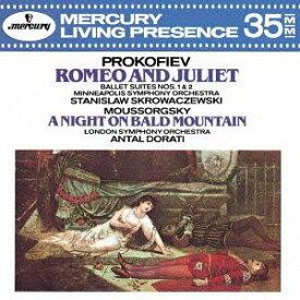 プロコフィエフ: バレエ「ロメオとジュリエット」組曲 他[CD] / スタニスラフ・スクロヴァチェフスキ