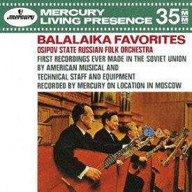 バラライカの饗宴[CD] / オシポフ国立ロシア民族オーケストラ