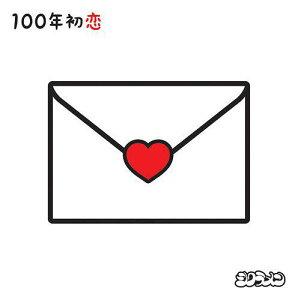 100年初恋 [通常盤][CD] / シクラメン