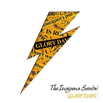 GLORY DAYS[CD] / THEイナズマ戦隊