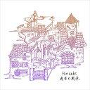 再生の風景[CD] / the cabs