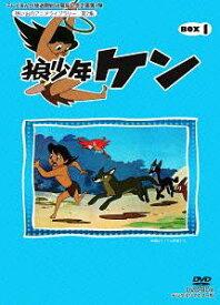 想い出のアニメライブラリー 第7集 狼少年ケン DVD-BOX Part1 デジタルリマスター版[DVD] / アニメ
