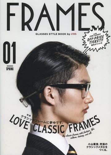 FRAMES (単行本・ムック) / 幻冬舎メディア