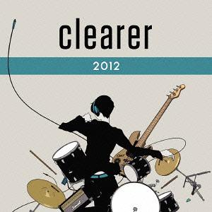 clearer 2012 / オムニバス