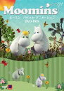 ムーミン パペット・アニメーション DVD-BOX / パペットアニメ