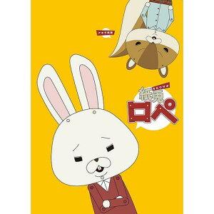 【イン・ロック】紙兎ロペ / Wポケットクリアファイル / キャラクター・グッズ