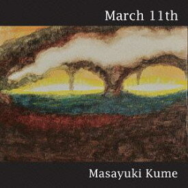 March 11th[CD] / 久米雅之