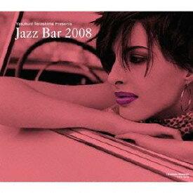 JAZZ BAR 2008 / オムニバス (選曲: 寺島靖国)