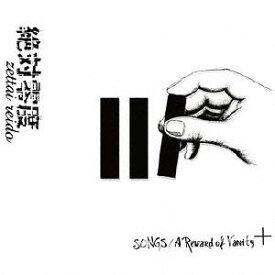 III[CD] / 絶対零度