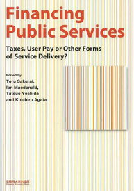 Financing Public Services Taxes User Pay or Other Forms of Service Delivery? (単行本・ムック) / 桜井徹/編著 イアン・マクドナルド/編著 吉田達雄/編著 縣公一郎/編著