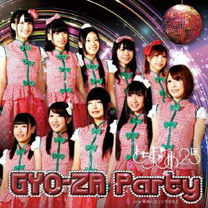GYO-ZA Party Type『GI』[CD] / とちおとめ25