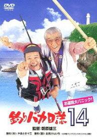 釣りバカ日誌 14 お遍路大パニック! [廉価版] / 邦画