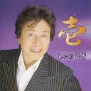 しいの乙吉 〜壱〜[CD] / しいの乙吉