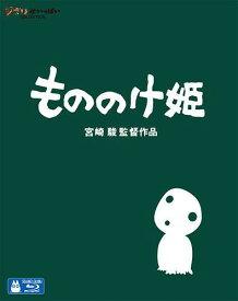 もののけ姫[Blu-ray] / アニメ