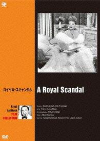 ロイヤル・スキャンダル[DVD] / 洋画
