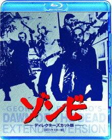 ゾンビ ディレクターズカット版 〈HDリマスター版〉[Blu-ray] / 洋画