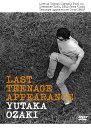 LAST TEENAGE APPEARANCE[DVD] / 尾崎豊