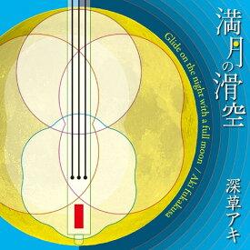 裕子 田中 星 の 歌 めぐり 星めぐりの歌 歌詞の意味・星座