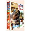 小学館の図鑑NEO 恐竜と仲間2冊セット[本/雑誌] (児童書) / 小学館