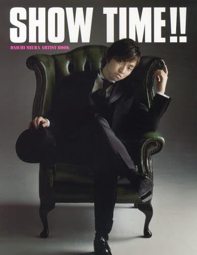 【1月初旬入荷分】 SHOW TIME!! DAICHI MIURA ARTIST BOOK[本/雑誌] (単行本・ムック) / 三浦大知