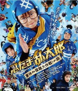 忍たま乱太郎 夏休み宿題大作戦! の段 通常版[Blu-ray] / 邦画
