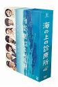 海の上の診療所 DVD-BOX[DVD] / TVドラマ