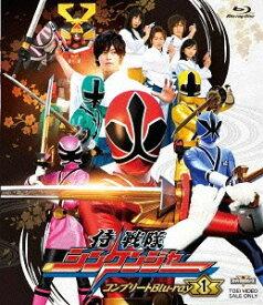 侍戦隊シンケンジャー コンプリートBlu-ray 1[Blu-ray] / 特撮