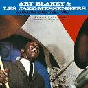 サンジェルマンのジャズ・メッセンジャーズ Vol.1 [期間生産限定スペシャルプライス盤][CD] / アート・ブレイキー&ジ…