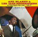 サンジェルマンのジャズ・メッセンジャーズ Vol.2 [期間生産限定スペシャルプライス盤][CD] / アート・ブレイキー&ジ…
